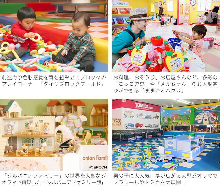 「遊びながら学ぶ」テーマパークが楽しすぎる!子連れに優しい宿泊プランでオトクな旅をの画像2