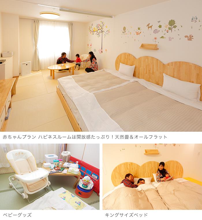 「遊びながら学ぶ」テーマパークが楽しすぎる!子連れに優しい宿泊プランでオトクな旅をの画像8