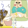 息子はスナイパー!?新生児のオシッコとウンチは予想外の動きをするのタイトル画像