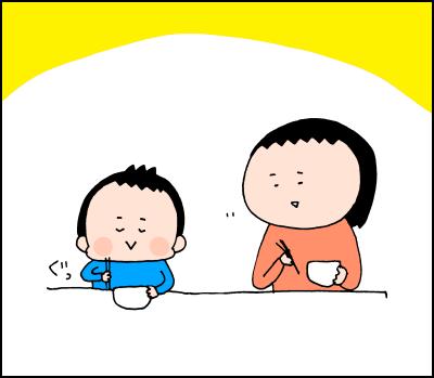 「○○がしっかりしていないから、まだ早い!」私がお箸トレーニングを止めた理由の画像9