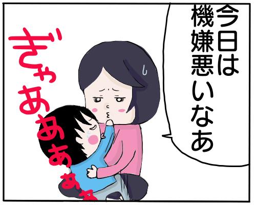 育児を一人で頑張りすぎてるママ、夫が寂しがっていませんか?の画像1