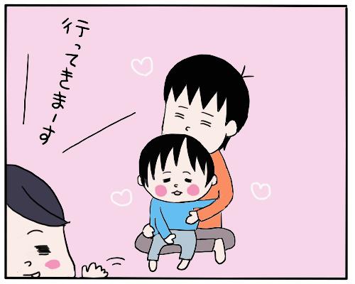 育児を一人で頑張りすぎてるママ、夫が寂しがっていませんか?の画像4