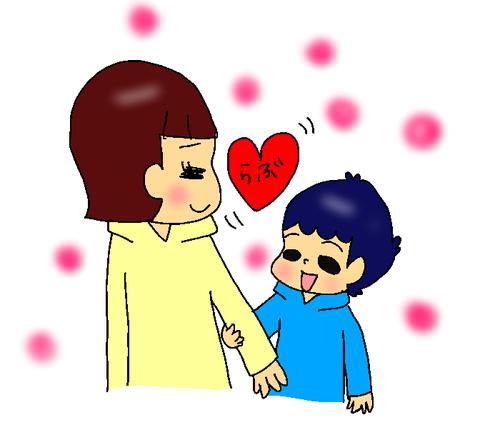 息子とのおでかけは、まるでデート♡男の子のきゅんきゅんエピソードのタイトル画像