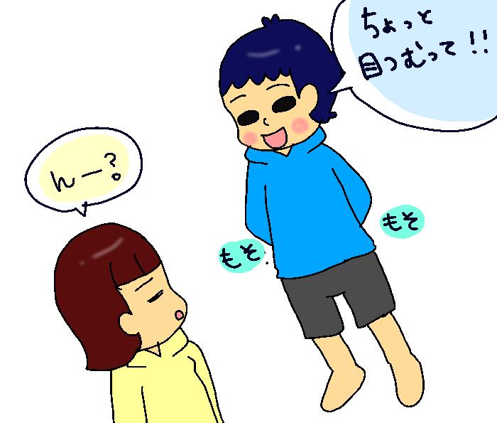 息子とのおでかけは、まるでデート♡男の子のきゅんきゅんエピソードの画像5