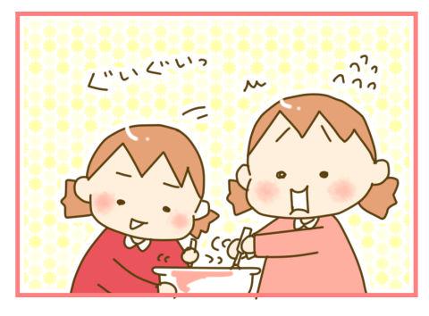 なぜ喧嘩してしまうのか…料理を手伝いたい双子たちが、喧嘩をしないための工夫とはの画像2