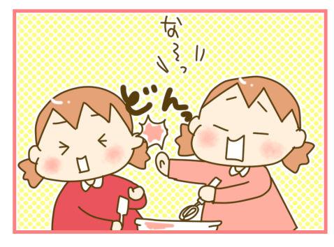 なぜ喧嘩してしまうのか…料理を手伝いたい双子たちが、喧嘩をしないための工夫とはの画像3