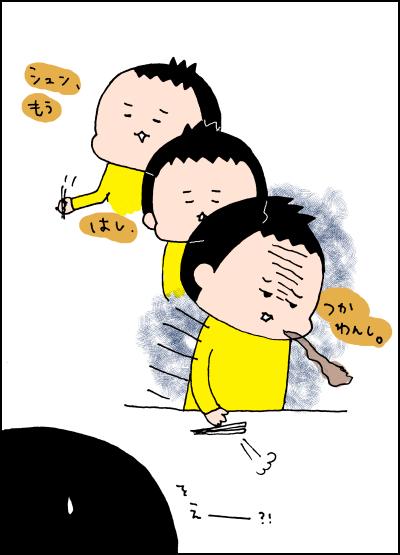 にーちゃんヤメテ!!(涙)傷つきやすい次男と挑む、お箸トレーニングの画像3