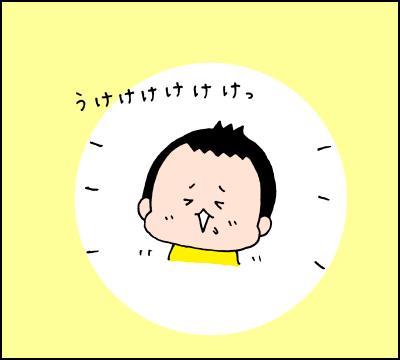 にーちゃんヤメテ!!(涙)傷つきやすい次男と挑む、お箸トレーニングの画像1