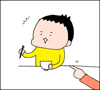 にーちゃんヤメテ!!(涙)傷つきやすい次男と挑む、お箸トレーニングの画像2