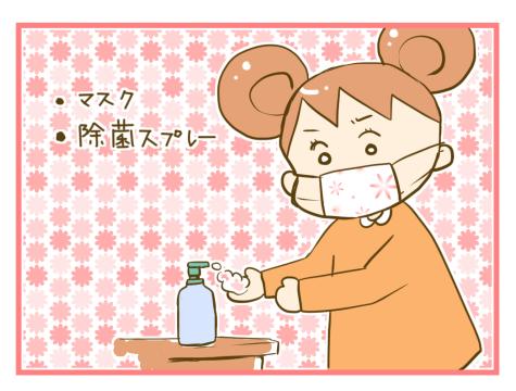 風邪を引いたらユーカリが効く!?我が家の「家族内感染を防ぐ5つの方法」の画像5