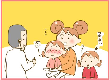 風邪を引いたらユーカリが効く!?我が家の「家族内感染を防ぐ5つの方法」の画像1