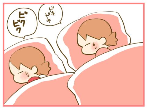 パパが編み出した「ある寝かしつけ方法」は、本当に効果てきめんだった…。の画像3