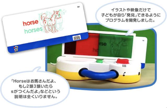 小倉優子さんも愛用「ディズニーの英語システム」ってどうなの!?Conobie編集部が本社に潜入取材!の画像6