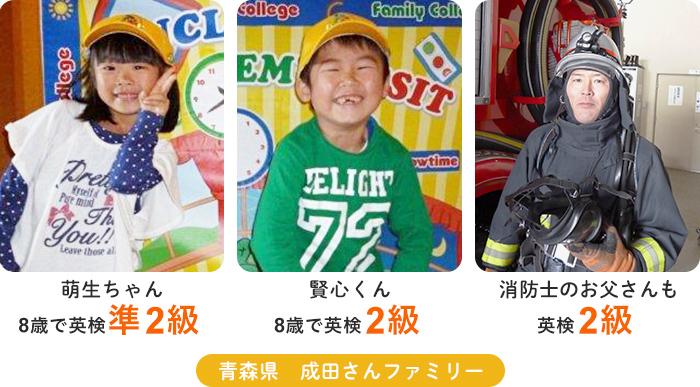小倉優子さんも愛用「ディズニーの英語システム」ってどうなの!?Conobie編集部が本社に潜入取材!の画像9
