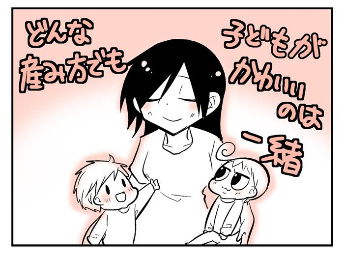 無痛分娩と普通分娩。子どもへの愛情は変わるもの?の画像4