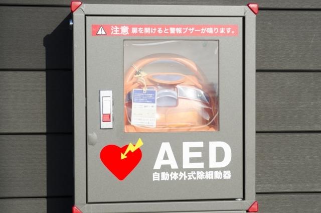 いざという時、「AED」の使い方、わかりますか?の画像1