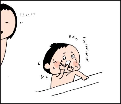 「顔濡れるのイヤー!」と大騒ぎ。シャンプーを克服するまでのお話の画像6