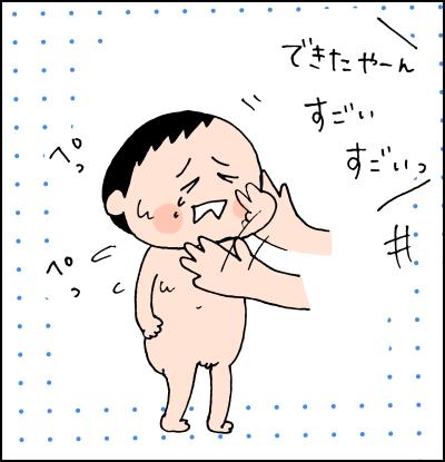 「顔濡れるのイヤー!」と大騒ぎ。シャンプーを克服するまでのお話の画像3