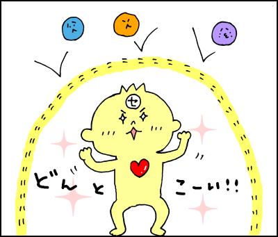 毎日、あることをすると「幸せホルモン」が増えるらしいの画像3