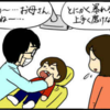 歯磨きを嫌がりすぎる次男、その意外な理由とは!?のタイトル画像