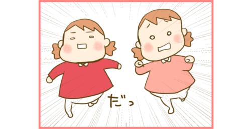 「歯みがきするよ~」の一言で、ママの膝までまっしぐらなのに…!双子との歯みがきバトルのタイトル画像