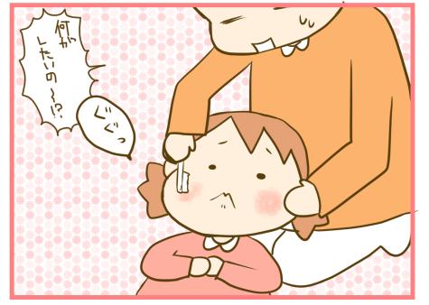 「歯みがきするよ~」の一言で、ママの膝までまっしぐらなのに…!双子との歯みがきバトルの画像3