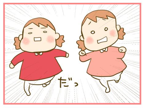 「歯みがきするよ~」の一言で、ママの膝までまっしぐらなのに…!双子との歯みがきバトルの画像1