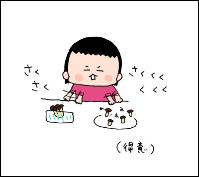 こう工夫すれば戦力になる!?2歳娘の「料理のお手伝い」方法の画像4