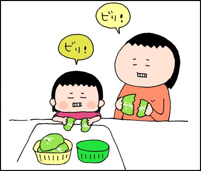 こう工夫すれば戦力になる!?2歳娘の「料理のお手伝い」方法の画像1