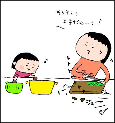 こう工夫すれば戦力になる!?2歳娘の「料理のお手伝い」方法の画像5