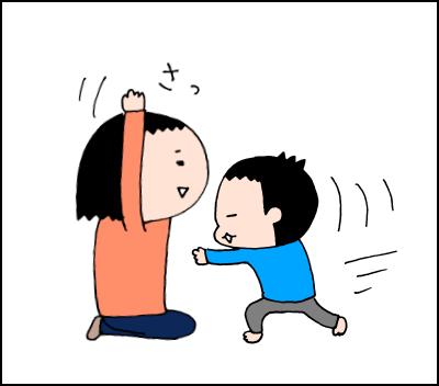 """おかーちゃんもぎゅっとされたい♡大事なのは、子どもとの""""密着感""""!の画像4"""