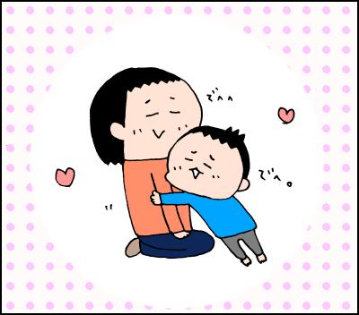 """おかーちゃんもぎゅっとされたい♡大事なのは、子どもとの""""密着感""""!の画像1"""