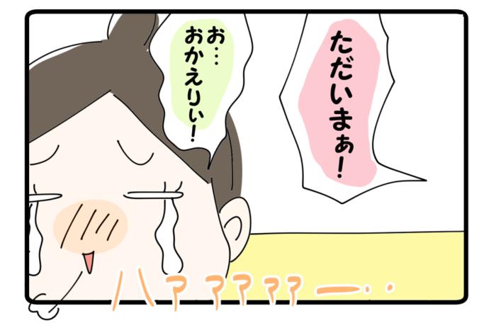 4月から小学生!初めての「登下校」に親の方がドキドキ・・・!【No.60】小学生編の画像5
