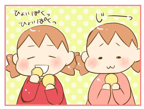 もっと食べたい!双子のパンケーキをめぐる攻防戦が、意外にも激しい(笑)の画像1