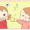 もっと食べたい!双子のパンケーキをめぐる攻防戦が、意外にも激しい(笑)のタイトル画像