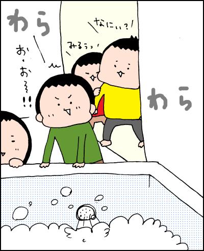 いつものお風呂が、アイディア一つで盛り上がりイベントに大変身♪の画像9