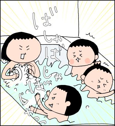 いつものお風呂が、アイディア一つで盛り上がりイベントに大変身♪の画像13