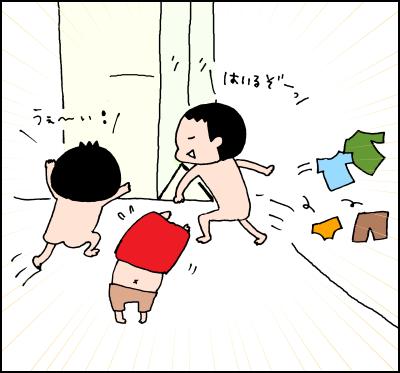 いつものお風呂が、アイディア一つで盛り上がりイベントに大変身♪の画像10
