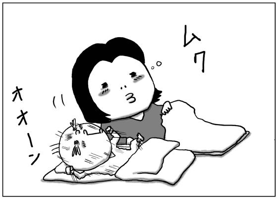 夜泣きの時、ママは授乳をする。さて、パパはどうする…?の画像3