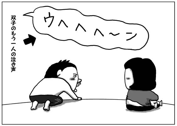 夜泣きの時、ママは授乳をする。さて、パパはどうする…?の画像15