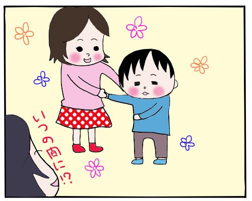 """保育園入園は、息子にとって""""かわいそう""""なの?わたしのモヤモヤが晴れた理由の画像7"""
