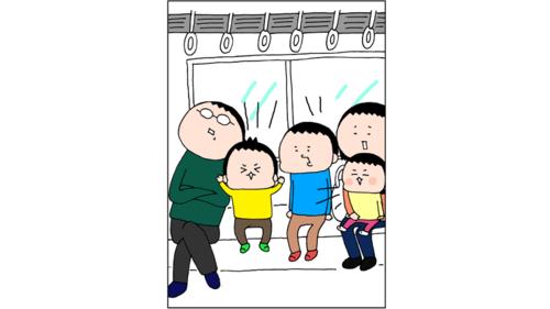 電車内で騒ぎ出す子どもたち!そんな時は、この対応に限るんですのタイトル画像