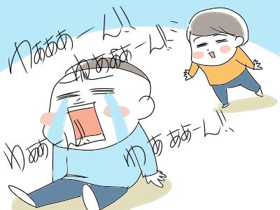 泣いているお友だちがいたら…?ある男の子の声かけがスゴかった(笑)の画像3