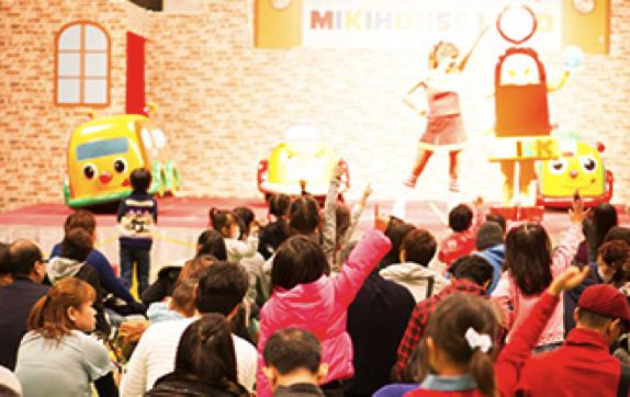 ミキハウスの商品を特別価格でGET!出産準備に役立つ出産・子育て応援イベントも必見!の画像3
