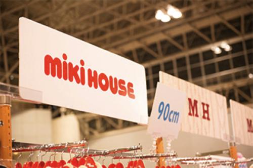 ミキハウスの商品を特別価格でGET!出産準備に役立つ出産・子育て応援イベントも必見!のタイトル画像