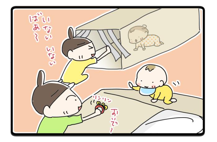 そろそろ梅雨がやってくる!コストゼロで遊べる♡3歳までの室内遊びのアイディア【No.62】の画像3