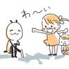 晴れた日にいかが?「チョーク」を使って、子どもとの外遊びが10倍楽しくなる方法のタイトル画像