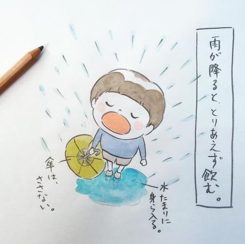 ユニークな感性にきゅん♡人気インスタグラマーの理系息子が可愛すぎる!のタイトル画像