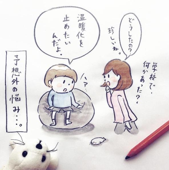 ユニークな感性にきゅん♡人気インスタグラマーの理系息子が可愛すぎる!の画像6