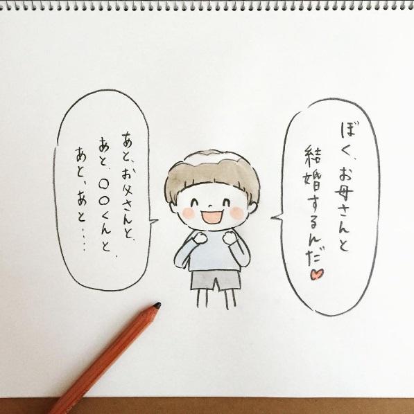 ユニークな感性にきゅん♡人気インスタグラマーの理系息子が可愛すぎる!の画像5